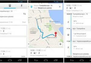Google составила схему движения общественного транспорта в Крыму