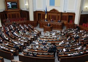Рада отказалась рассматривать законопроект о денонсации Харьковских соглашений