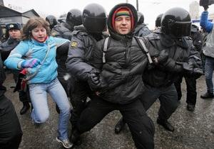 Московская полиция отпустила всех задержанных после митинга на Новом Арбате