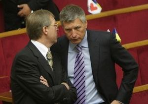Губского исключили из партии Батьківщина