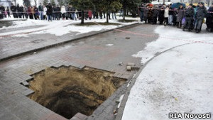 В Брянске нашли тело младенца, провалившегося в канализацию