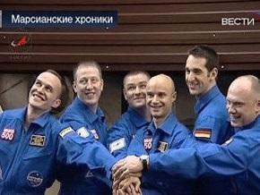 В России завершается имитированный полет на Марс