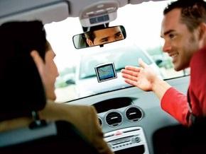 Компания Avis Украина предлагает арендовать автомобили с GPS навигаторами