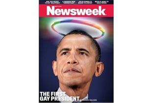 Авторитетный американский журнал назвал Обаму первым гей-президентом