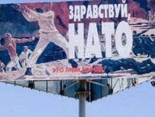 Россия расценит вступление Украины в НАТО как военный вызов