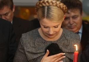 Тимошенко посетила греко-католический храм под Львовом
