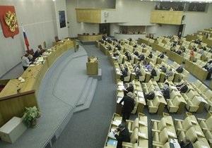Пресса России: зачистки в Госдуме и правительстве