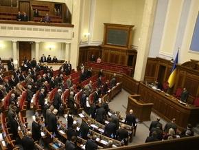 ВР отклонила законопроекты Президента