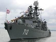 Захваченное пиратами украинское судно окружено военными кораблями