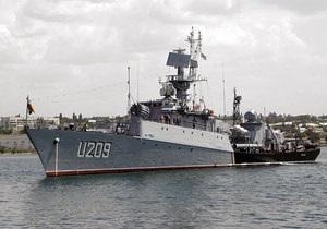 США передадут ВМС Украины навигационный комплекс