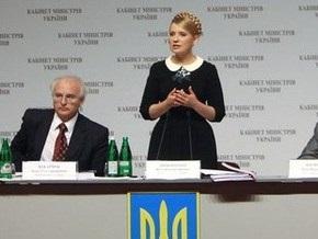 Тимошенко предложила отменить выпускные экзамены в школе