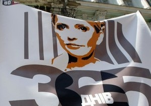 Украинская пресса: о языке и новом деле против Тимошенко