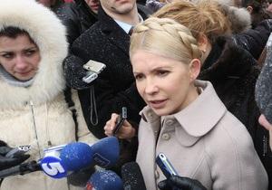 Генпрокуратура объединила два дела против Тимошенко в одно