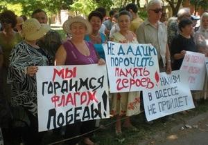 Одесская Свобода проиграла суд о незаконности поднятия 9 мая флагов СССР
