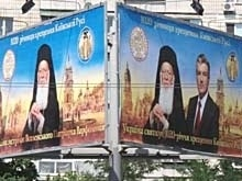 В Киеве запретили плакаты с приветствием Алексия II