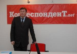 Суд запретил Луценко вести агитацию в рабочее время