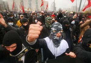 В Москве прошел многотысячный Русский марш