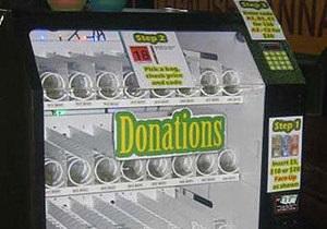 В Новой Зеландии полиция конфисковала недавно установленный автомат по продаже марихуаны