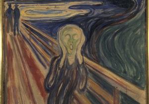 В США пройдет выставка одной, но самой дорогой из когда-либо проданных на аукционе картин