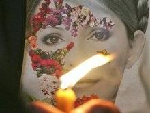 В Киеве подожгли дом соратника Тимошенко
