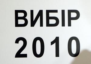 Российская газета: Виктория