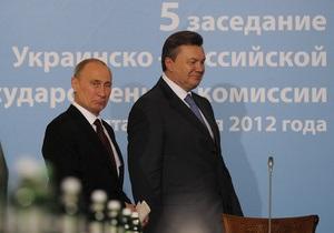 ВВС Україна: Янукович и Путин не исключают уступок по спорным вопросам