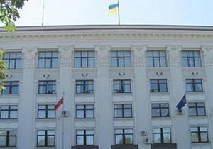 Суд подтвердил законность вывешивания красного флага на фасаде Луганского облсовета