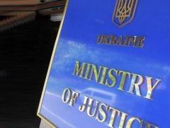 Министерство юстиции признало незаконным присоединение Селянской партии к СПУ
