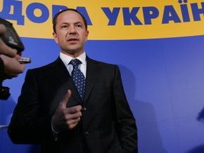 Тигипко планирует создать партию с Кужель и Чорновилом