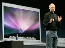 Apple создала временную капсулу