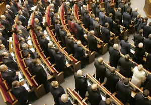 Рада почтила минутой молчания 85 покойных депутатов