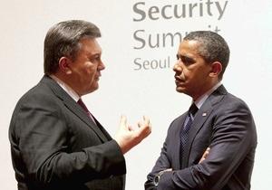 Пресса: как Януковича встретят в США