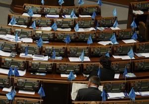 Инаугурация Януковича: регионалы готовы дежурить ночью в Раде, опасаясь провокаций