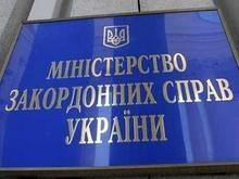 МИД: В  результате ДТП в Египте погибла украинка