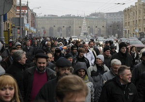 Reuters: Акция за Россию без Путина собрала десятки тысяч человек
