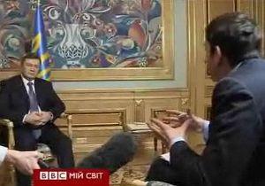 Фэшн-эксперт обвинила журналиста Би-би-си в неуважении к Януковичу