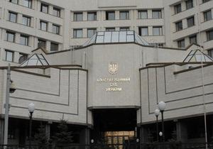 новости Киева - выборы мэра Киева - КС - Глава КИУ: В Киеве не будут проводиться выборы до 2015 года