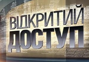 Сегодня на канале Украина Тягнибок встретится с Затулиным