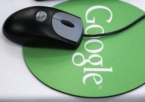 Google обвинили в захвате французского рынка интернет-рекламы