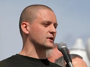 В Москве прошел День народного гнева