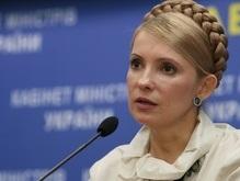 Тимошенко прервала молчание по поводу оценки событий в Грузии