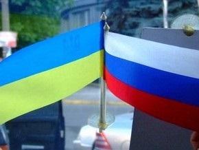 МИД РФ: Украинский демарш в отношении Черномырдина нагнетает напряженность между Киевом и Москвой
