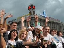 День молодежи: в Киеве пройдут народные гуляния