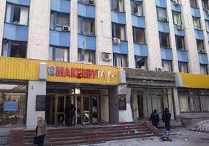 Взрывы в Макеевке: СБУ разыскивает двух подозреваемых