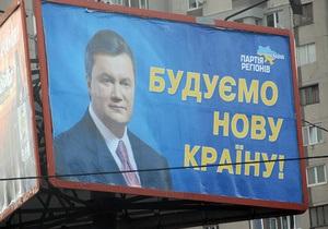 В ПР назвали ложью и провокацией информацию о выходе из партии 400 запорожских активистов