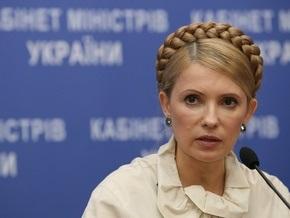Тимошенко обвинила Минуглепром в халатности и решила объявить предупреждение министру