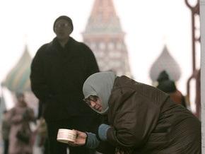 В России снизилась реальная зарплата