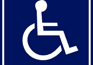 В Николаеве попрошайке, который притворялся инвалидом, ампутировали ступни ног