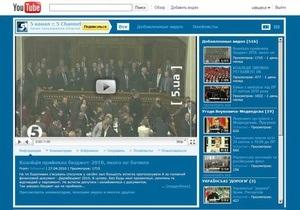 Украинский телеканал попал в ТОП-100 рейтинга YouTube