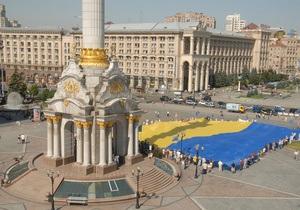Корреспондент: Украина проделала путь от голодного коммунизма до капитализма с человеческим лицом